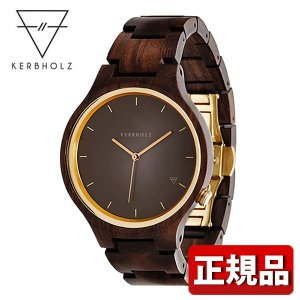 ポイント最大26倍 KERBHOLTZ カーボルツ 9809010 Lamprecht ランプレヒト メンズ 男性用 腕時計 ウォッチ 茶 ブラウン 木製 エボニーウッド|tokeiten