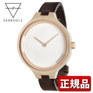 ポイント最大35倍 KERBHOLTZ カーボルツ 9809011 HINZE ヒンゼ 木製 メンズ レディース 腕時計 男女兼用 ユニセックス 黒 ブラック|tokeiten