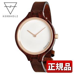 ポイント最大35倍 KERBHOLTZ カーボルツ 9809012 HINZE ヒンゼ 木製 メンズ レディース 腕時計 男女兼用 ユニセックス 茶 ブラウン|tokeiten