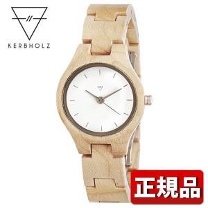 ポイント最大26倍 KERBHOLTZ カーボルツ 9809014 Adelheid アーデルハイト 木製 レディース 女性用 腕時計 ウォッチ メープルウッド|tokeiten