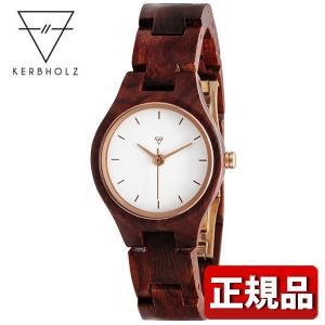 ポイント最大26倍 KERBHOLTZ カーボルツ 9809015 Adelheid アーデルハイト ローズウッド 木製 レディース 腕時計 白 ホワイト 茶 ブラウン カジュアル|tokeiten