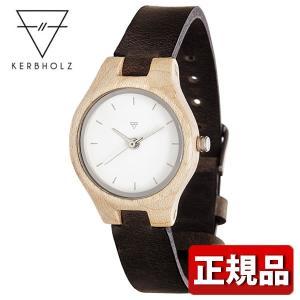 ポイント最大35倍 KERBHOLTZ カーボルツ 9809017 Adelheid アーデルハイト 木製 レディース 女性用 腕時計 茶 ブラウン|tokeiten