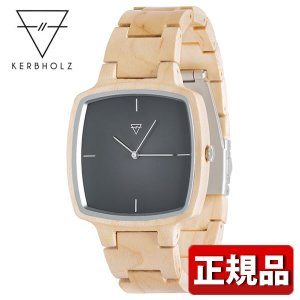 ポイント最大26倍 KERBHOLTZ カーボルツ 9809020 国内正規品 Hans ハンス メープルウッド 木製 メンズ 腕時計 白系 グレー ベージュ カジュアル|tokeiten