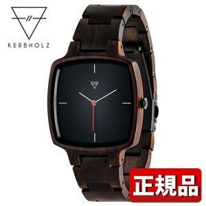 ポイント最大26倍 KERBHOLTZ カーボルツ 9809022 国内正規品 Hans ハンス サンダルウッド 木製 メンズ 腕時計 黒 ブラック 茶 ダークブラウン カジュアル|tokeiten