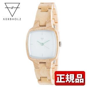 ポイント最大35倍 KERBHOLTZ カーボルツ 9809023 国内正規品 Greta グレタ メープルウッド 木製 レディース 腕時計 白 ホワイト ベージュ カジュアル|tokeiten