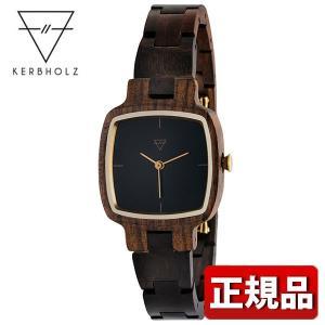 ポイント最大35倍 KERBHOLTZ カーボルツ 9809025 Greta グレタ サンダルウッド 木製 レディース 腕時計 黒 ブラック 茶 ブラウン カジュアル|tokeiten