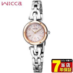 ポイント最大35倍 シチズン ウィッカ 腕時計 レディース ソーラー かわいい CITIZEN wicca KF2-510-11 ホワイト フラワーブレス 国内正規品|tokeiten