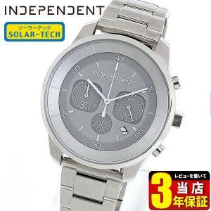 先行予約受付中 シチズン インディペンデント 腕時計 メンズ ソーラー クロノグラフ CITIZEN INDEPENDENT KF5-217-61 国内正規品 ビジネス シルバー tokeiten