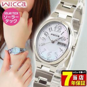 ポイント最大35倍 ポイント最大35倍 レビュー7年保証 シチズン ウィッカ 腕時計 レディース ソーラー かわいい CITIZEN wicca KH3-118-91|tokeiten
