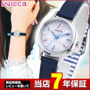 ポイント最大35倍 レビュー7年保証 シチズン ウィッカ 腕時計 レディース ソーラー かわいい CITIZEN wicca KH4-912-10 国内正規品 2800本限定|tokeiten