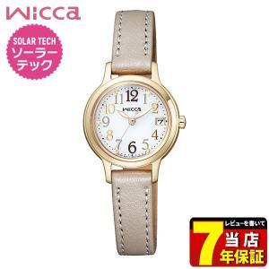 シチズン ウィッカ KH4-921-10 ソーラーテック CITIZEN wicca 国内正規品 腕時計 レディース 革ベルト カレンダー ソーラー グレージュ かわいい|tokeiten
