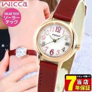 シチズン ウィッカ KH4-963-10 ソーラーテック CITIZEN wicca 国内正規品 腕時計 レディース 革ベルト カレンダー ソーラー ワインレッド かわいい|tokeiten