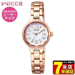 ポイント最大35倍 レビュー7年保証 シチズン ウィッカ 腕時計 レディース ソーラー かわいい CITIZEN wicca KH8-527-11 国内正規品|tokeiten