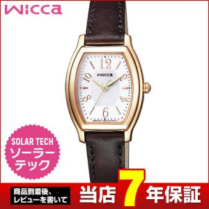 ポイント最大26倍 シチズン ウィッカ 腕時計 レディース ...