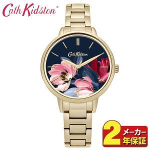 送料無料 Cath Kidston キャスキッドソン CKL050GM アナログ レディース 腕時計 海外モデル 赤 レッド 青 ネイビー ピンク 金 ゴールド 花柄 メタル|tokeiten