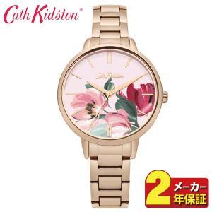 送料無料 Cath Kidston キャスキッドソン CKL050RGM レディース 腕時計 海外モデル 赤 レッド 緑 グリーン ピンク ピンクゴールド 花柄  ローズゴールド|tokeiten