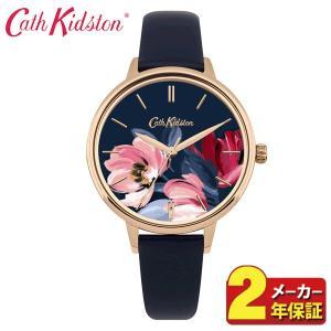 送料無料 Cath Kidston キャスキッドソン CKL050URG レディース 腕時計 海外モデル 赤 レッド 青 ネイビー ピンク ピンクゴールド 花柄 革ベルト レザー|tokeiten