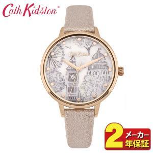 送料無料 Cath Kidston キャスキッドソン CKL053PRG レディース 腕時計 海外モデル 白系 グレー 金 ゴールド ピンクゴールド アイボリー 街並み 革ベルト レザー|tokeiten