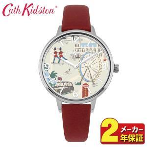 送料無料 Cath Kidston キャスキッドソン CKL053R アナログ レディース 腕時計 海外モデル 白 ホワイト 赤 レッド シルバー 街並み 革ベルト レザー|tokeiten