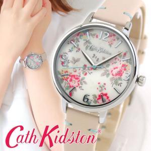 Cath Kidston キャスキッドソン CKL001PS アナログ レディース 腕時計 海外モデル ピンクベージュ キングスウッドローズ 革ベルト レザー|tokeiten