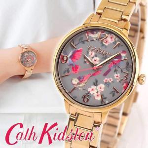 Cath Kidston キャスキッドソン CKL001RGM アナログ レディース 腕時計 海外モデル ピンク ピンクゴールド  ローズゴールド グレー メタル|tokeiten
