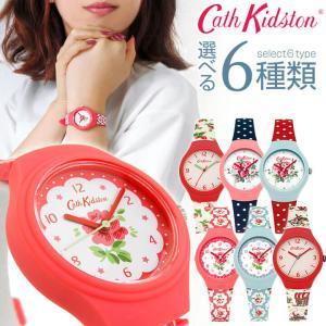 Cath Kidston キャスキッドソン シリコンストラップシリーズ レディース 腕時計 海外モデル 赤 レッド 青 ブルー ピンク シリコン ラバー|tokeiten