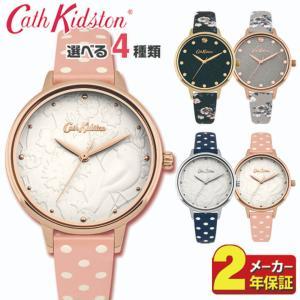 送料無料 Cath Kidston キャスキッドソン アナログ レディース 腕時計 海外モデル 黒 ブラック 白系 グレー 青 ネイビー ピンク 花 革ベルト レザー|tokeiten