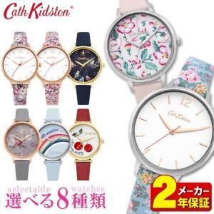 Cath Kidston キャスキッドソン レディース 腕時計 海外モデル 黒 ブラック グレー 赤 レッド 青 ブルー ネイビー パープル ピンク 花柄 革ベルト レザー|tokeiten