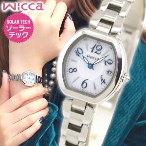 ノベルティ付 ポイント最大35倍シチズン ウィッカ 腕時計 レディース 電波ソーラー CITIZEN wicca KL0-715-11 国内正規品|tokeiten