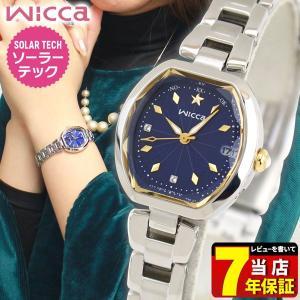 ノベルティ付 ポイント最大35倍 シチズン ウィッカ ソーラー電波 腕時計 レディース KL0-715-91 CITIZEN wicca 国内正規品|tokeiten