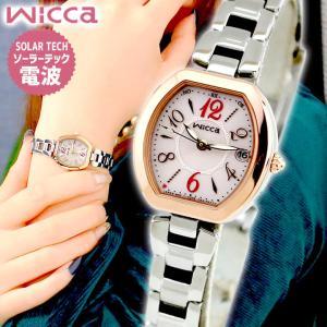 ミラー付 シチズン ウィッカ 腕時計 レディース 電波ソーラー CITIZEN wicca KL0-731-91 国内正規品の画像