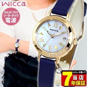 ミラー付 シチズン ウィッカ ソーラー電波腕時計 レディース KL0-821-10 CITIZEN wicca 国内正規品の画像