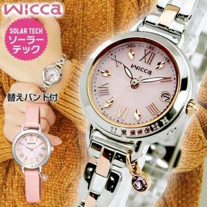 替えバンド付 シチズン ウィッカ 腕時計 レディース ソーラー電波時計 ブレスライン CITIZEN wicca KL0-839-91 国内正規品 レビュー7年保証|tokeiten