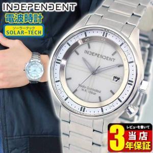 歩数計付 シチズン インディペンデント 腕時計 メンズ ソーラー 電波 防水 カレンダー CITIZEN INDEPENDENT KL8-619-11 国内正規品|tokeiten