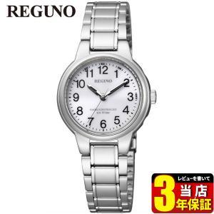 ポイント最大26倍 CITIZEN シチズン REGUNO レグノ レディース 腕時計電波 ソーラー KL9-119-95 ソーラーテック電波 シルバー 国内正規品 ステンレス|tokeiten