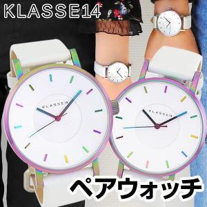 2本セット Klasse14 クラスフォーティーン ペアウォッチ ヴォラーレ クラス14 メンズ レディース 腕時計 海外モデル 白 ホワイト レインボー|tokeiten