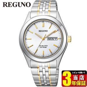 シチズン レグノ スタンダード ソーラーテック KM1-113-13 CITIZEN REGUNO 国内正規品 腕時計 メンズ ビジネス カレンダー 10気圧防水 ゴールド シルバー|tokeiten