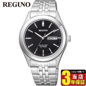 シチズン レグノ スタンダード ソーラーテック KM1-113-51 CITIZEN REGUNO 国内正規品 腕時計 メンズ ビジネス カレンダー 10気圧防水 ブラック シルバー|tokeiten
