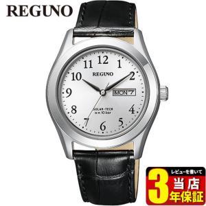 シチズン レグノ スタンダード ソーラーテック KM1-211-10 CITIZEN REGUNO 国内正規品 腕時計 メンズ ビジネス カレンダー 10気圧防水 革ベルト レザー|tokeiten