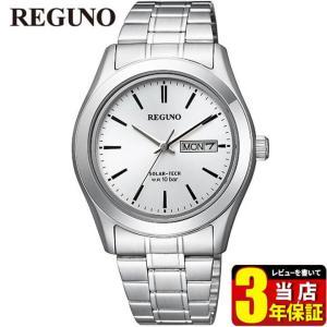 シチズン レグノ スタンダード ソーラーテック KM1-211-11 CITIZEN REGUNO 国内正規品 腕時計 メンズ ビジネス カレンダー 10気圧防水 ホワイト シルバー|tokeiten