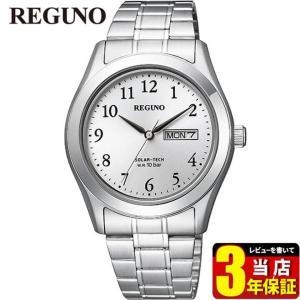 シチズン レグノ スタンダード ソーラーテック KM1-211-13 CITIZEN REGUNO 国内正規品 腕時計 メンズ ビジネス カレンダー 10気圧防水 ホワイト シルバー|tokeiten