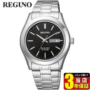 シチズン レグノ スタンダード ソーラーテック KM1-211-51 CITIZEN REGUNO 国内正規品 腕時計 メンズ ビジネス カレンダー 10気圧防水 ブラック シルバー|tokeiten