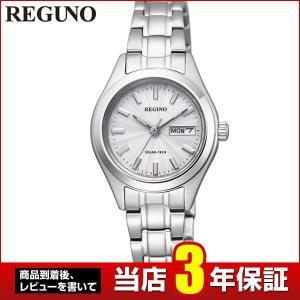 22日から最大42倍 シチズン レグノ ソーラーテック KM2-012-91 CITIZEN REGUNO 国内正規品 腕時計 レディース ソーラー シルバー メタルバンド|tokeiten