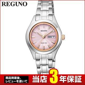 22日から最大42倍 シチズン レグノ ソーラーテック KM2-012-93 CITIZEN REGUNO 国内正規品 腕時計 レディース ソーラー シルバー メタルバンド|tokeiten