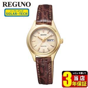 シチズン レグノ ソーラーテック KM2-021-30 CITIZEN REGUNO 国内正規品 腕時計 レディース ソーラー 革ベルト レザー ソーラー 金 ゴールド|tokeiten