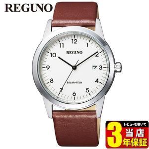 ポイント最大26倍 シチズン レグノ ソーラーテック KM3-116-10 CITIZEN REGUNO 国内正規品 腕時計 メンズ 40代 ビジネス カレンダー ブラウン 革ベルト レザー|tokeiten