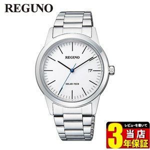 ポイント最大26倍 シチズン レグノ ソーラーテック KM3-116-11 CITIZEN REGUNO 国内正規品 腕時計 メンズ 40代 ビジネス カレンダー シルバー メタルバンド|tokeiten