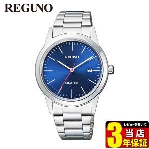 シチズン レグノ ソーラーテック KM3-116-71 CITIZEN REGUNO 国内正規品 腕時計 メンズ 40代 ビジネス カレンダー シルバー ブルー ウォッチ メタルバンド|tokeiten