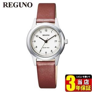 シチズン レグノ ソーラーテック KM4-015-10 CITIZEN REGUNO 国内正規品 腕時計 レディース 女性 ソーラー 白 ホワイト 茶 ブラウン 革ベルト レザー|tokeiten