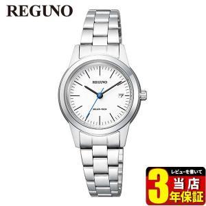 ポイント最大26倍 シチズン レグノ ソーラーテック KM4-015-11 CITIZEN REGUNO 国内正規品 腕時計 レディース 女性 ソーラー メタルバンド ブレスレット|tokeiten